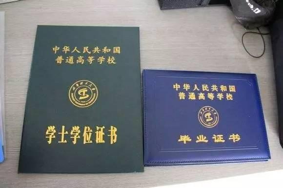 山西太原中级工程师职称申报毕业证年限条件要求