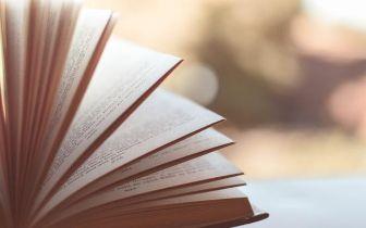 写职称论文的时候需要注意些什么?