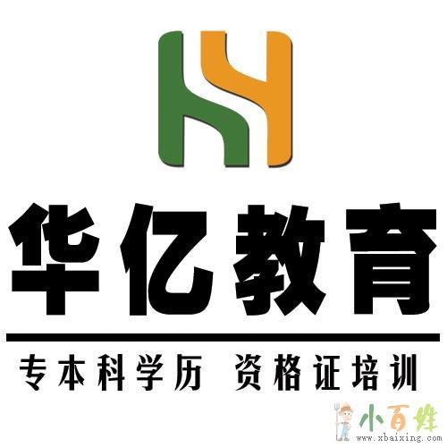 山西省太原市职称评审要求