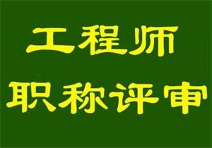 太原市中小企业局中级职称承认吗?