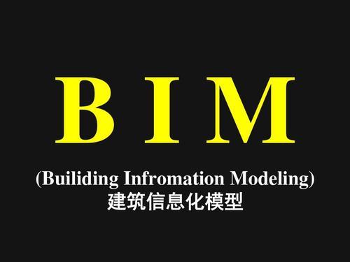邮电BIM工程师可以直接报高级吗?