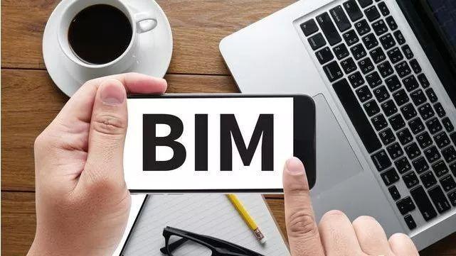 为什么BIM在建筑施工中重要?