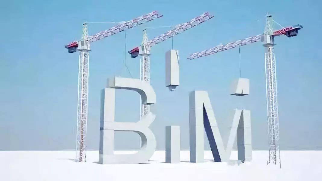 山西省BIM工程师在线报名及培训