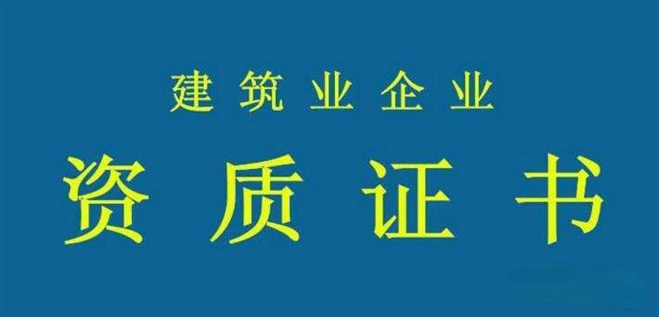 山西省太原市初、中、高级工程师职称,不过包退