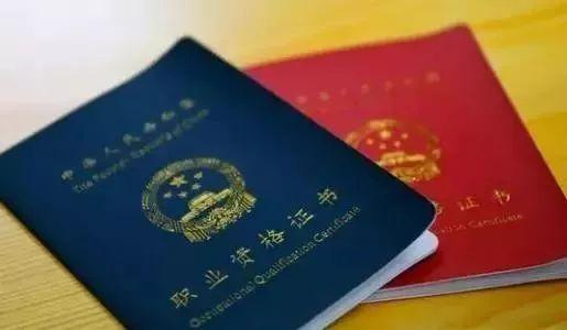 2021年山西省中高级职称评定条件及晋升流程