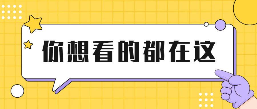 2021年山西省中级职称评审时间