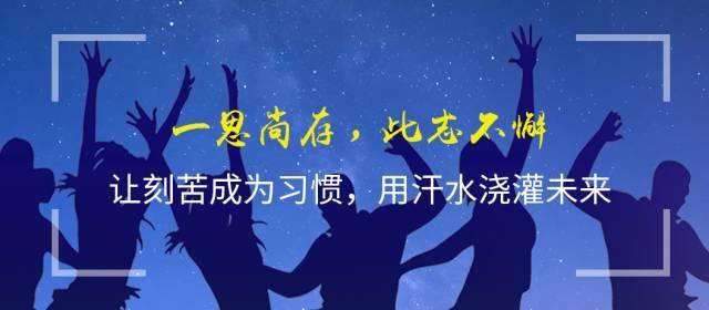 2021年山西省太原市中级职称报名所需资料